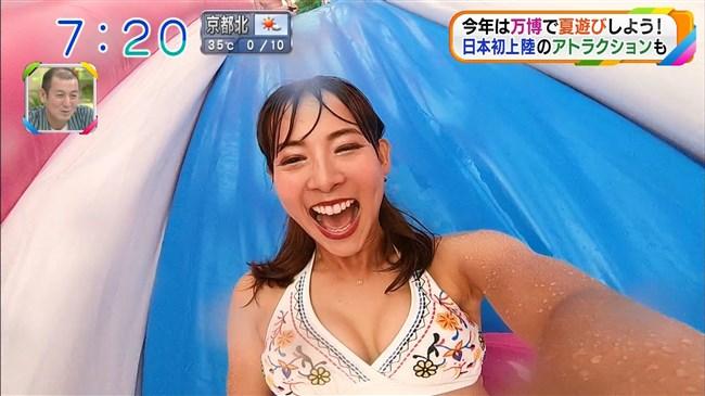 阪本智子~朝日放送で人妻美人レポーターがプールで大股開き放送事故!0007shikogin