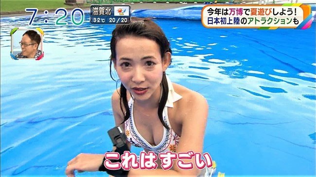 阪本智子~朝日放送で人妻美人レポーターがプールで大股開き放送事故!0009shikogin