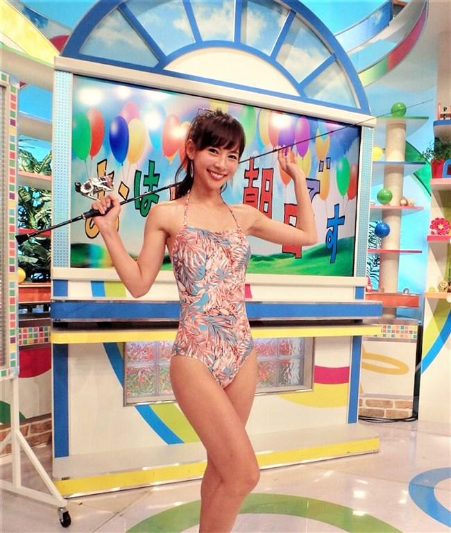 阪本智子~朝日放送で人妻美人レポーターがプールで大股開き放送事故!0013shikogin