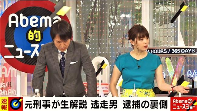 三谷紬~Tシャツ胸元の異常な膨らみ&やべっちFCとAbemaTVノースリーブ!0003shikogin