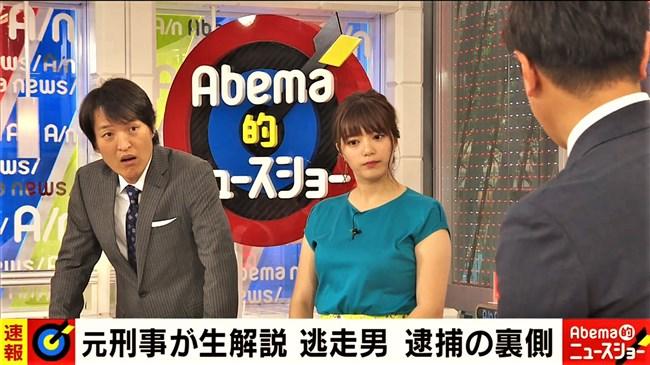 三谷紬~Tシャツ胸元の異常な膨らみ&やべっちFCとAbemaTVノースリーブ!0004shikogin