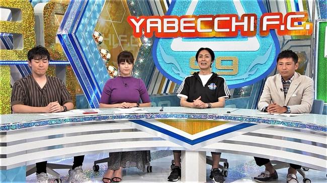 三谷紬~Tシャツ胸元の異常な膨らみ&やべっちFCとAbemaTVノースリーブ!0011shikogin