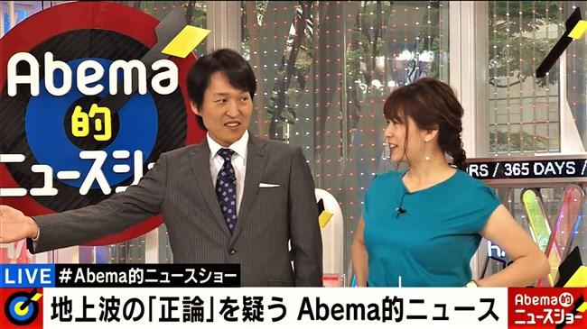 三谷紬~Tシャツ胸元の異常な膨らみ&やべっちFCとAbemaTVノースリーブ!0012shikogin