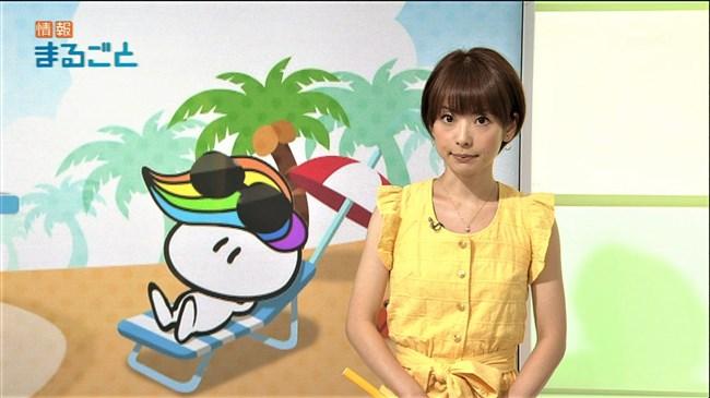 奈良岡希実子~日テレNEWS24の美人お天気キャスターがエロ過ぎてヤバい!0013shikogin