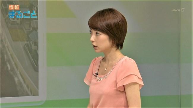 奈良岡希実子~日テレNEWS24の美人お天気キャスターがエロ過ぎてヤバい!0014shikogin