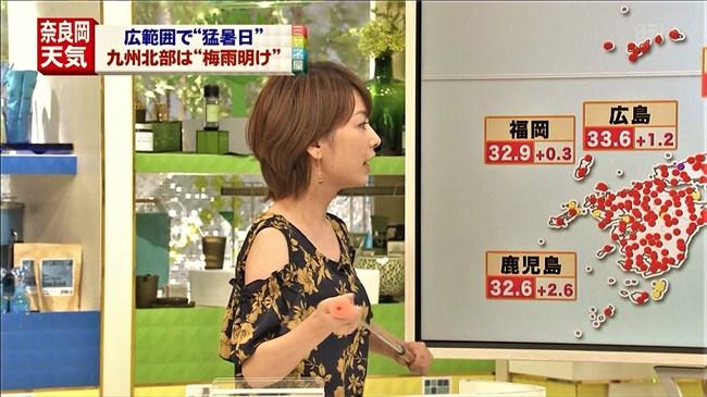 奈良岡希実子~日テレNEWS24の美人お天気キャスターがエロ過ぎてヤバい!0003shikogin