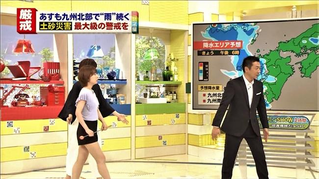 奈良岡希実子~日テレNEWS24の美人お天気キャスターがエロ過ぎてヤバい!0004shikogin
