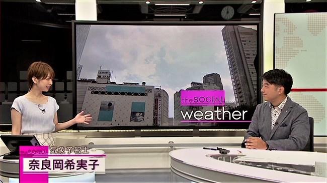 奈良岡希実子~日テレNEWS24の美人お天気キャスターがエロ過ぎてヤバい!0010shikogin