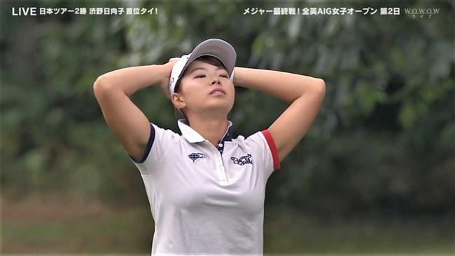 澁野日向子~全英女子オープン優勝の女王は可愛くて超巨乳のエロボディー!0009shikogin