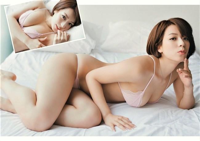 小瀬田麻由~元テラスハウス美女の最新グラビアは下着姿でエロさ全開!0008shikogin