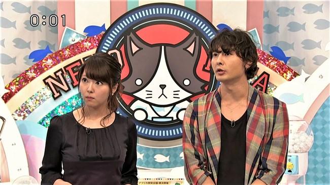 岡村帆奈美~猫のひたいほどワイドでの爆乳な胸の膨らみが凄過ぎ!0005shikogin