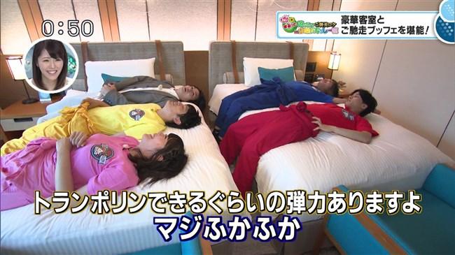 岡村帆奈美~猫のひたいほどワイドでの爆乳な胸の膨らみが凄過ぎ!0010shikogin