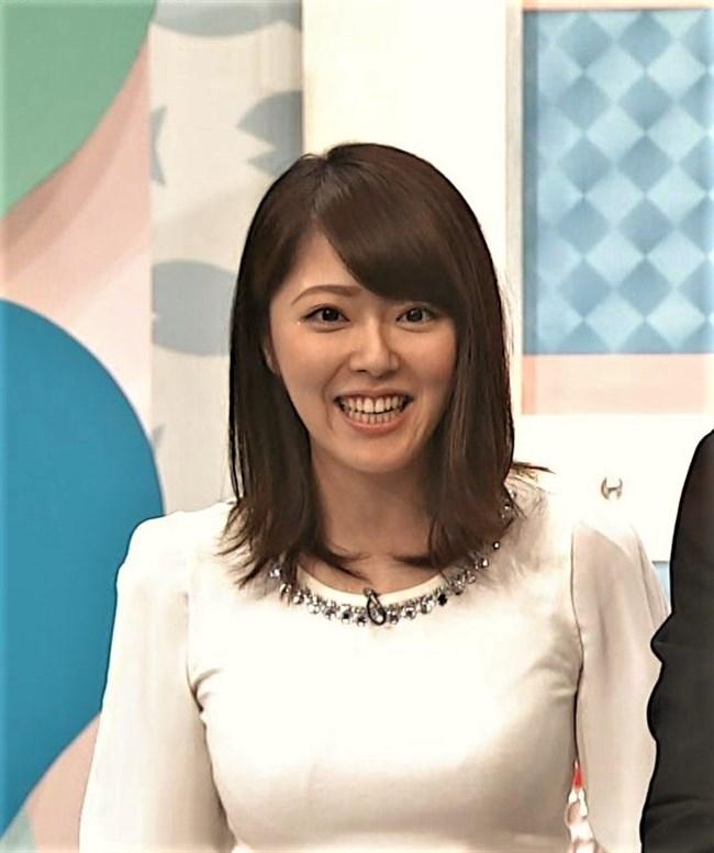 岡村帆奈美~猫のひたいほどワイドでの爆乳な胸の膨らみが凄過ぎ!0013shikogin