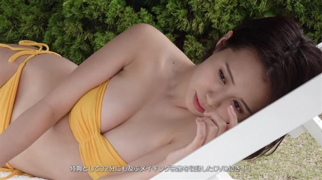 高木紗友希[Juice=Juice]~1st写真集「紗友希」での水着姿は困った時のオカズだ!0012shikogin