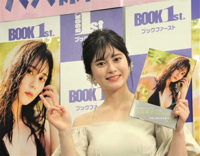 大久保桜子~1st写真集SAKURAKOで見せた水着姿がエロ過ぎると評判!0008shikogin