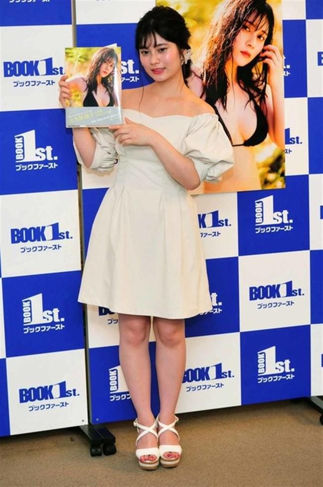 大久保桜子~1st写真集SAKURAKOで見せた水着姿がエロ過ぎると評判!0007shikogin