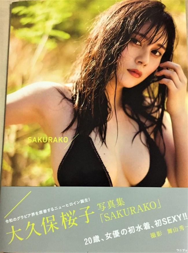 大久保桜子~1st写真集SAKURAKOで見せた水着姿がエロ過ぎると評判!0006shikogin