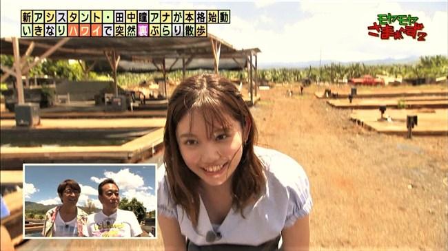 田中瞳~モヤさま新アシスタントがいきなり無防備な前屈み胸チラを!0006shikogin