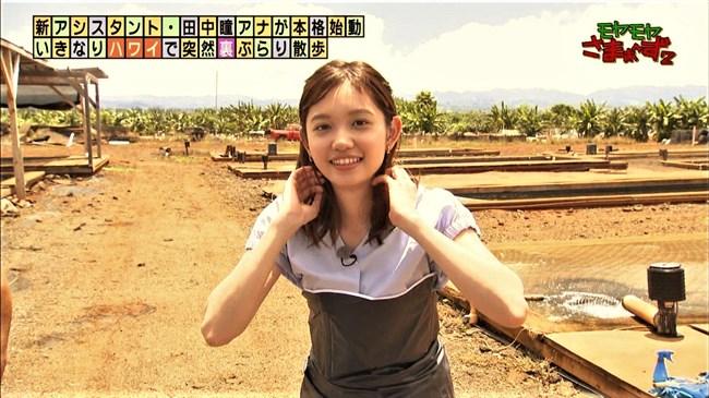 田中瞳~モヤさま新アシスタントがいきなり無防備な前屈み胸チラを!0008shikogin