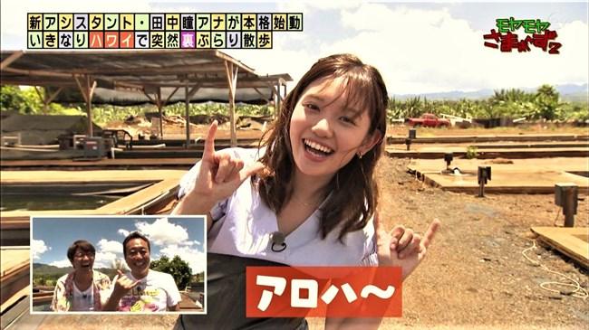 田中瞳~モヤさま新アシスタントがいきなり無防備な前屈み胸チラを!0009shikogin