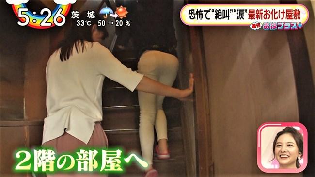 内田敦子~お化け屋敷レポで白ピタパンでヒップ強調!黒パンティー?0009shikogin