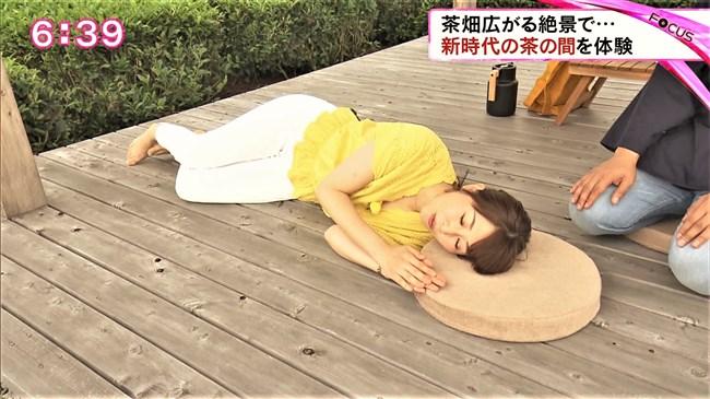 垣内麻里亜~白ピタパンで股間ピッタリ!そして豊満な胸チラまでも!0013shikogin