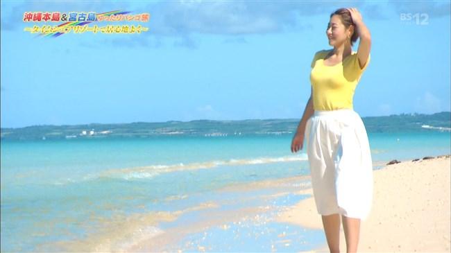 高橋友希~ゆったりハシゴ旅の沖縄ロケで前屈み大胆な胸チラが最強!0003shikogin