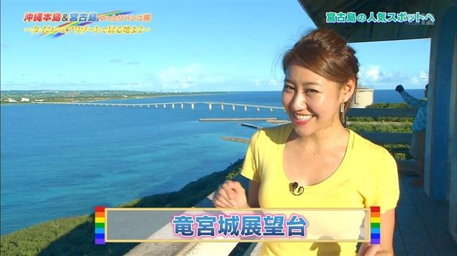 高橋友希~ゆったりハシゴ旅の沖縄ロケで前屈み大胆な胸チラが最強!0009shikogin