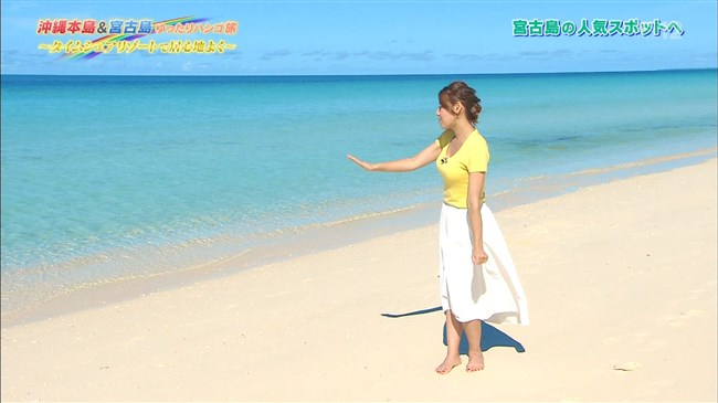 高橋友希~ゆったりハシゴ旅の沖縄ロケで前屈み大胆な胸チラが最強!0010shikogin