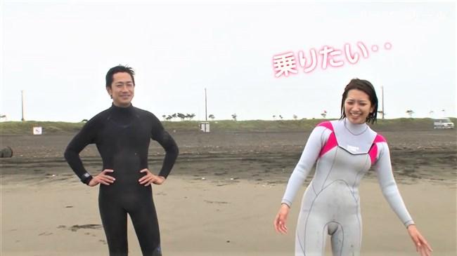 笹崎里菜~サーフガールでスイムスーツ姿でのエロダンスがエロ過ぎ!0007shikogin