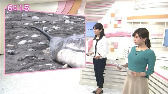 垣内麻里亜~乳がん検診レポートを受けオッパイをモニター越しで見せた!0008shikogin