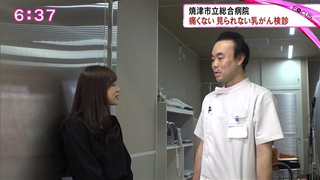 垣内麻里亜~乳がん検診レポートを受けオッパイをモニター越しで見せた!0011shikogin