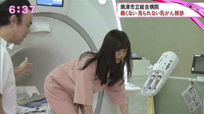 垣内麻里亜~乳がん検診レポートを受けオッパイをモニター越しで見せた!0012shikogin