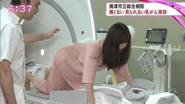 垣内麻里亜~乳がん検診レポートを受けオッパイをモニター越しで見せた!0013shikogin
