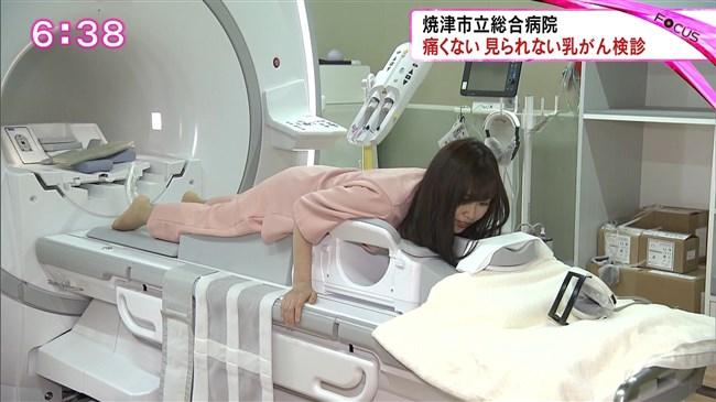 垣内麻里亜~乳がん検診レポートを受けオッパイをモニター越しで見せた!0014shikogin