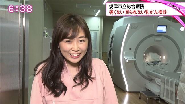 垣内麻里亜~乳がん検診レポートを受けオッパイをモニター越しで見せた!0015shikogin