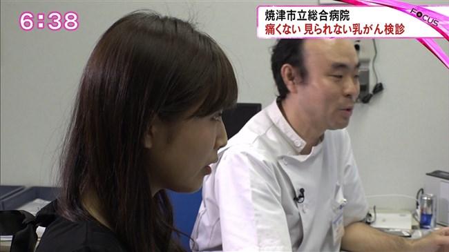 垣内麻里亜~乳がん検診レポートを受けオッパイをモニター越しで見せた!0016shikogin