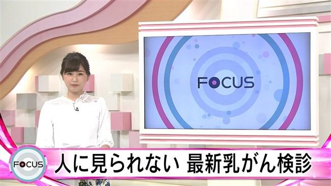 垣内麻里亜~乳がん検診レポートを受けオッパイをモニター越しで見せた!0002shikogin