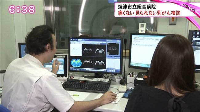 垣内麻里亜~乳がん検診レポートを受けオッパイをモニター越しで見せた!0003shikogin
