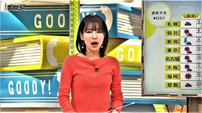 寺川奈津美~グッディ!でのオッパイを強調した美熟女ぶりに童貞クン大興奮!0006shikogin