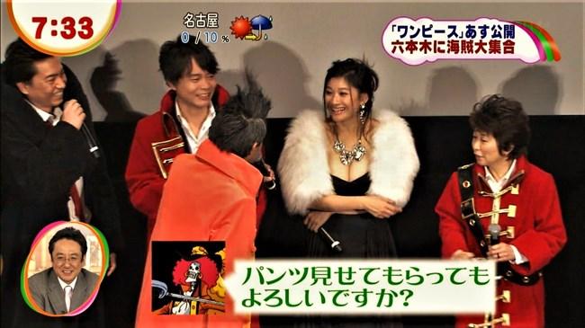 篠原涼子~授賞式などで見せた巨乳アピールのノーブラドレス姿に超興奮!0010shikogin