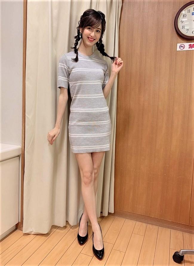 阿部菜渚美~TBSビジネスクリックでのパンチラしそうな美脚が悩まし過ぎる!0005shikogin