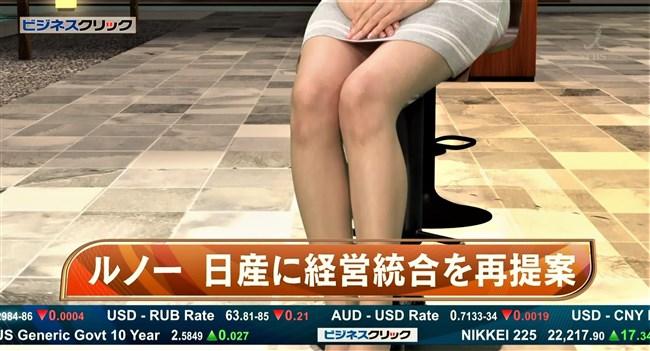 阿部菜渚美~TBSビジネスクリックでのパンチラしそうな美脚が悩まし過ぎる!0016shikogin
