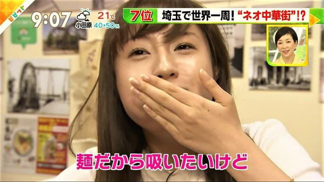 伊東楓~ビビットでニット服姿で胸の膨らみを見せ太麺を頬張る姿がエロ過ぎ!0006shikogin