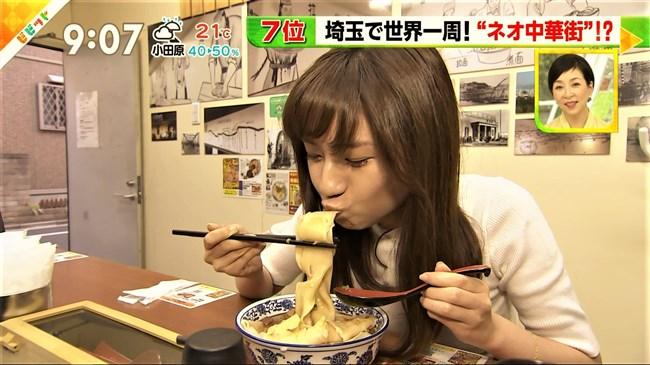 伊東楓~ビビットでニット服姿で胸の膨らみを見せ太麺を頬張る姿がエロ過ぎ!0005shikogin