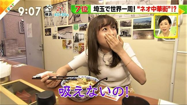 伊東楓~ビビットでニット服姿で胸の膨らみを見せ太麺を頬張る姿がエロ過ぎ!0007shikogin