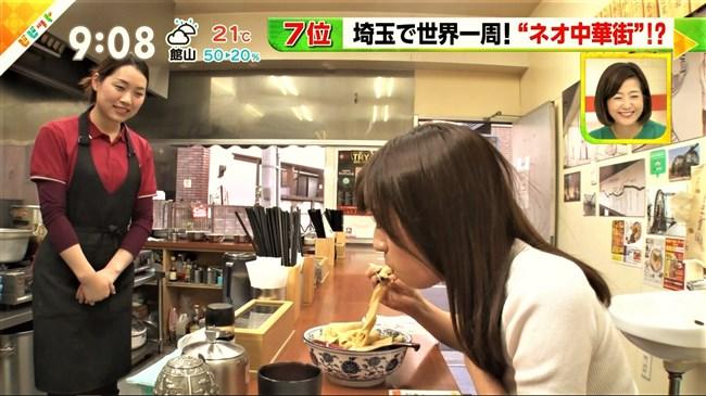 伊東楓~ビビットでニット服姿で胸の膨らみを見せ太麺を頬張る姿がエロ過ぎ!0008shikogin