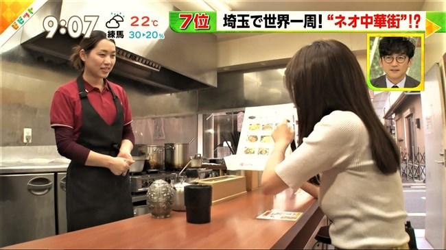 伊東楓~ビビットでニット服姿で胸の膨らみを見せ太麺を頬張る姿がエロ過ぎ!0009shikogin