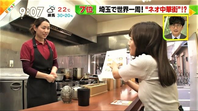 伊東楓~ビビットでニット服姿で胸の膨らみを見せ太麺を頬張る姿がエロ過ぎ!0010shikogin