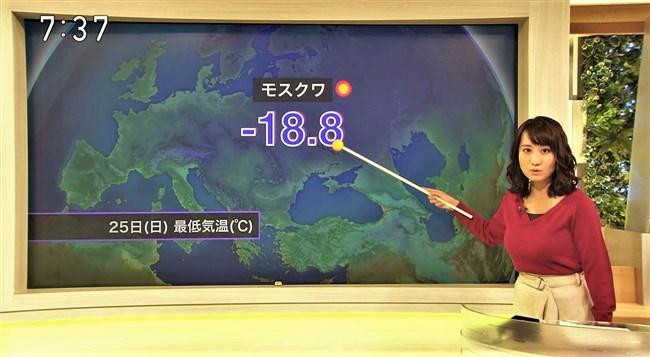 吉井明子~NHKキャッチ!での迫力ある横チチにお父さんも童貞クンも超興奮!0008shikogin